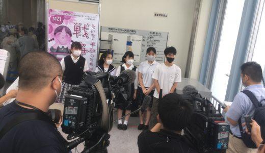 「元兵士・近藤一さんをしのぶ会」で放送部作品上映される